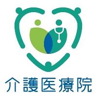 介護医療院アイコン