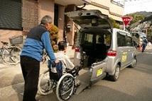 高齢者、障がい者の通院、買い物支援事業