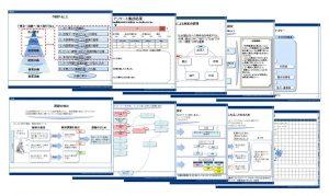個別支援プログラム報告書イメージ