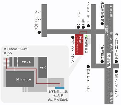 機構本部地図。