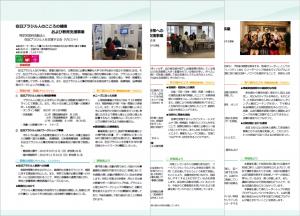 紹介PDFのイメージ